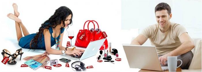 ShopOnline
